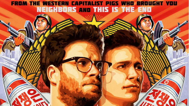 Sony Cancels The Interview Theatrical Release