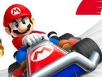 Mario Kart…it's real!