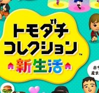 Tomodachi-Collection-New-Life-Boosts-3DS-Sales-in-Japan-200×200