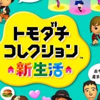 Nintendo Direct – Tomodachi Life Edition