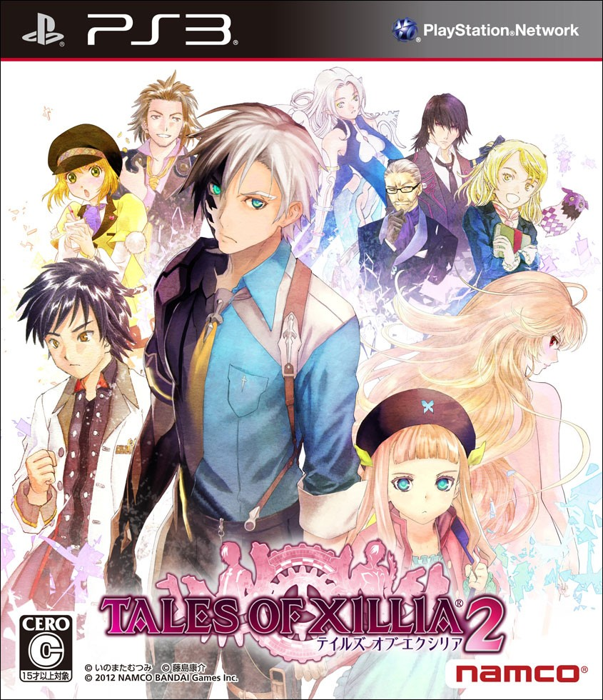 New Trailer For Tales Of Xillia 2 Released