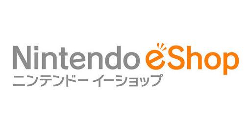 eShop1