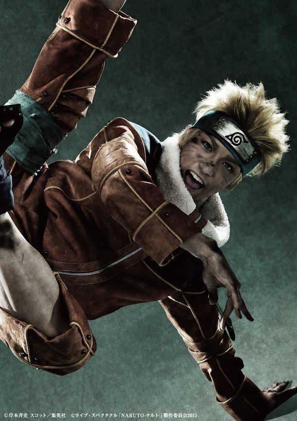 Kōdai Matsuoka as Naruto