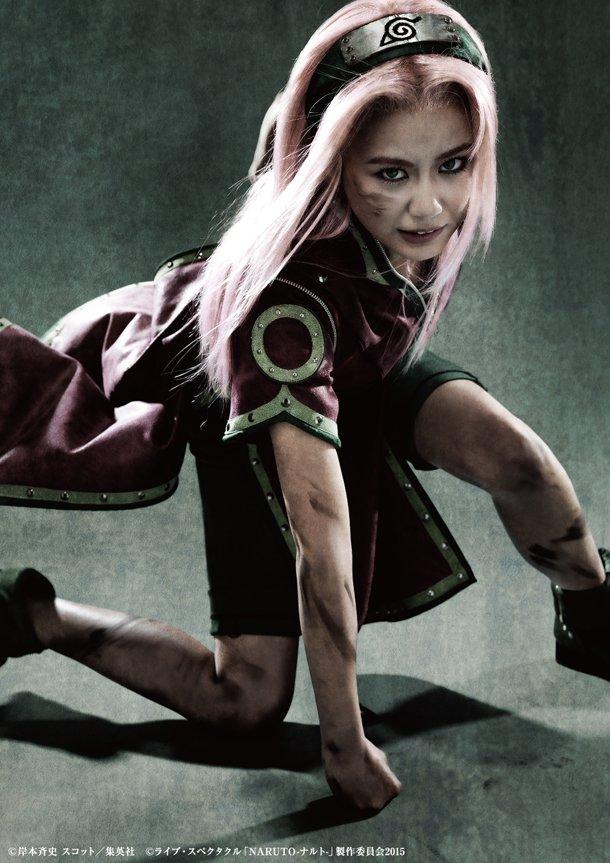 Yui Itō as Sakura