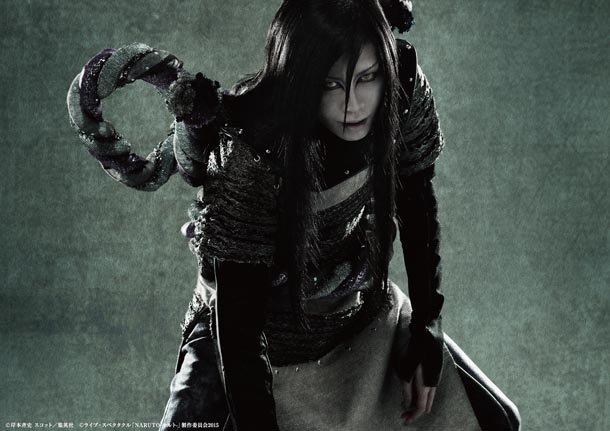 Hiro Yūmi as Orochimaru