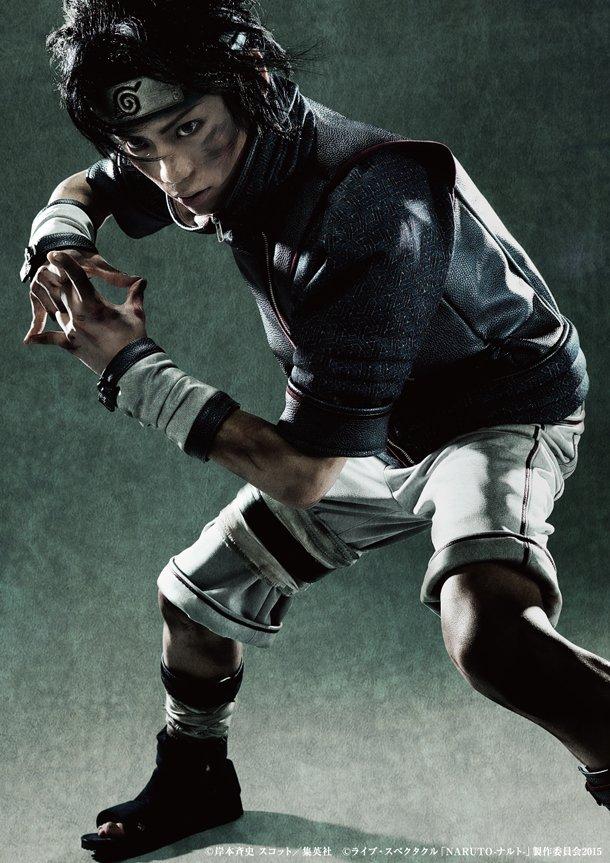 Ryūji Satō as Sasuke