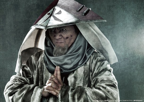 Kazuhiro Hirakawa as The Third Hokage