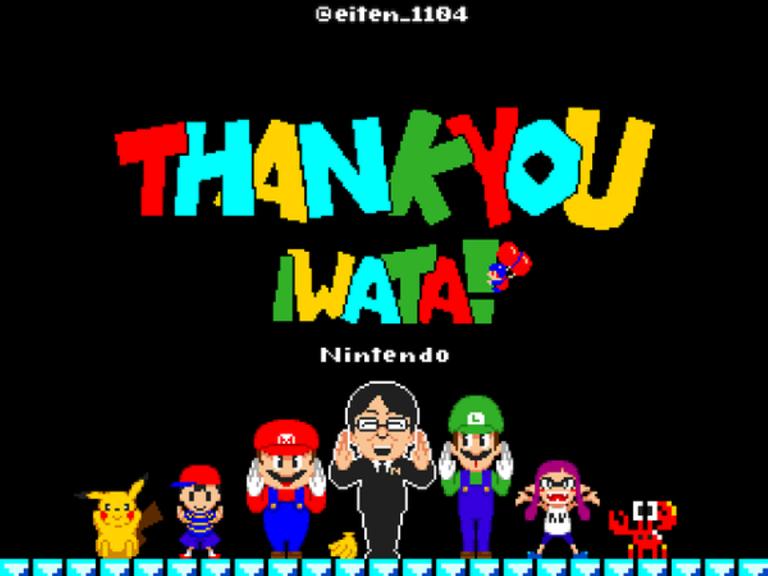 Gallery: Fan Appreciation For Satoru Iwata