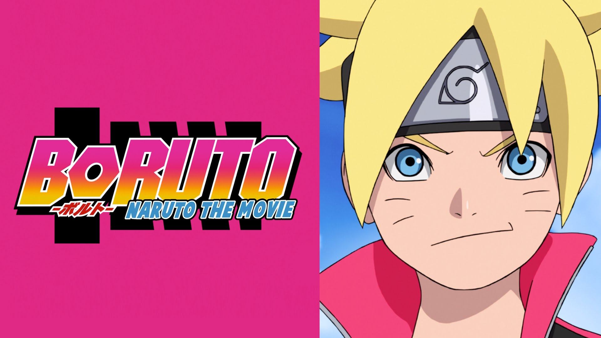 'Boruto: Naruto The Movie' Will Have UK Cinema Release In October