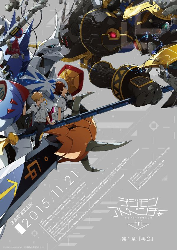 New Digimon Adventure Tri Trailer And Poster Released