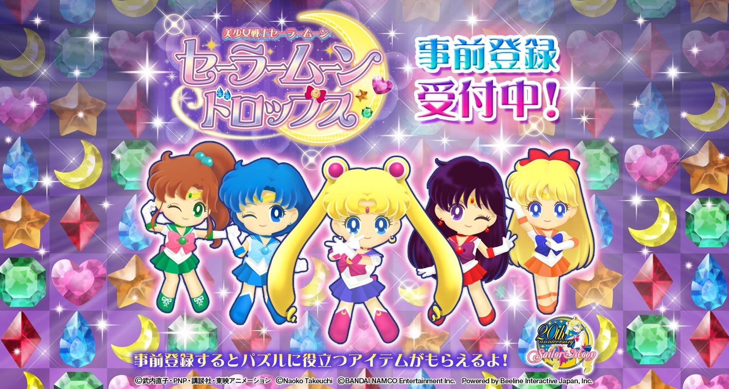 Sailor Moon Gets First Smartphone Game App