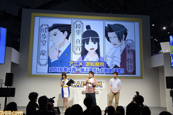 Photo Courtesy Of Famitsu