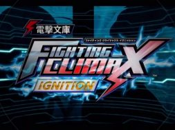 dengeki-bunko-fighting-climax-ignition-titlecard-696×385