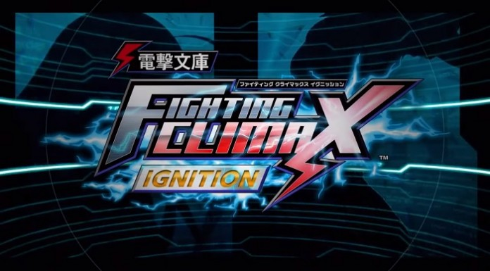 Tokyo Game Show 2015: Dengeki Bunko: Fighting Climax Ignition