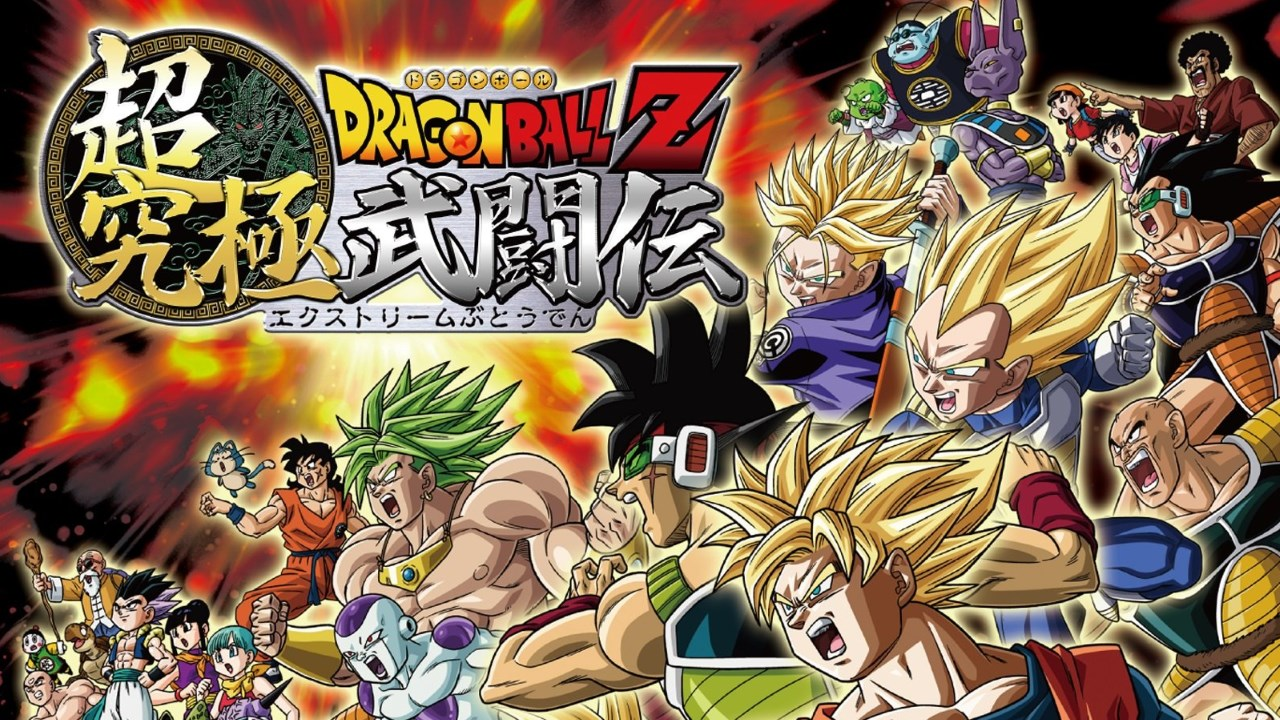Dragon Ball Z: Extreme Butoden Pre-Order Comes With Super Butoden 2