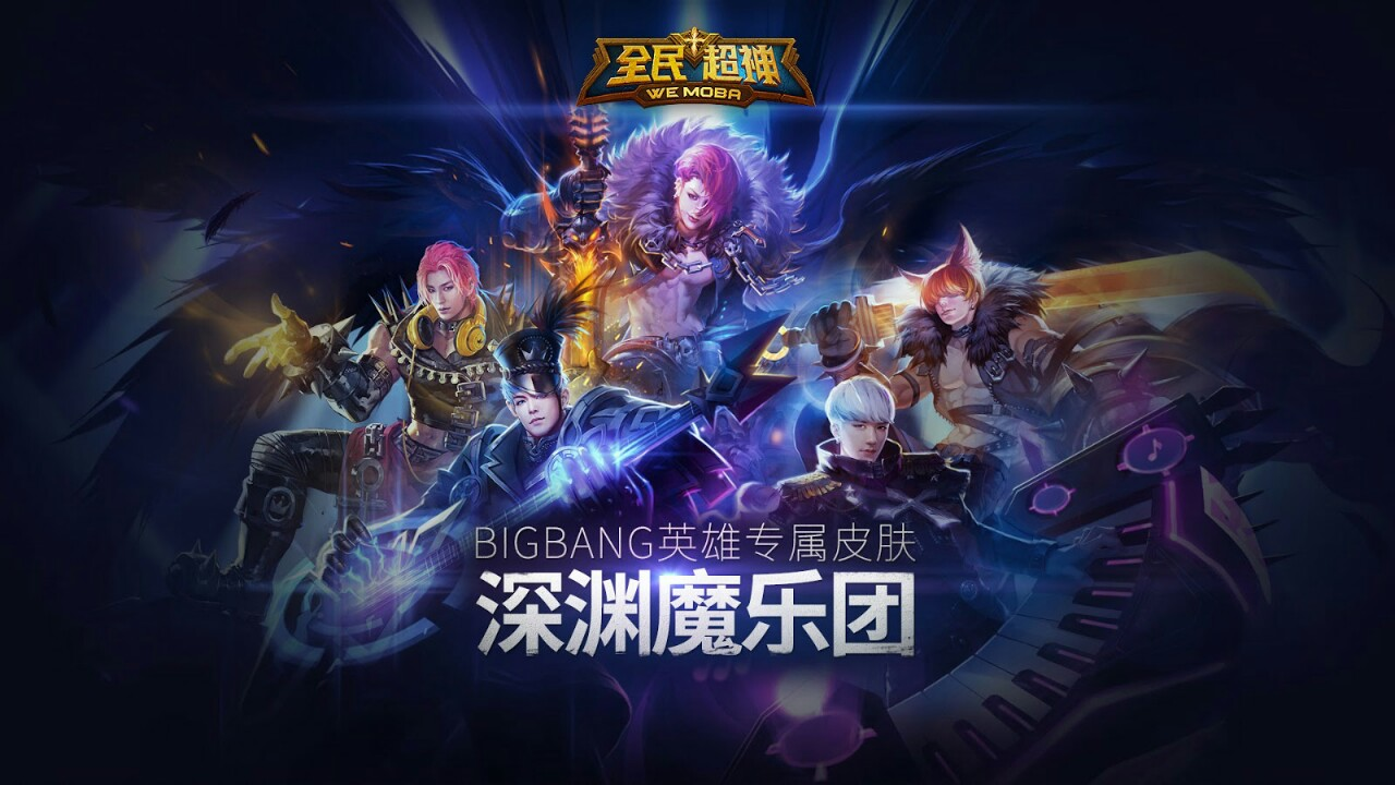 BIGBANG Features As Characters In Chinese MOBA