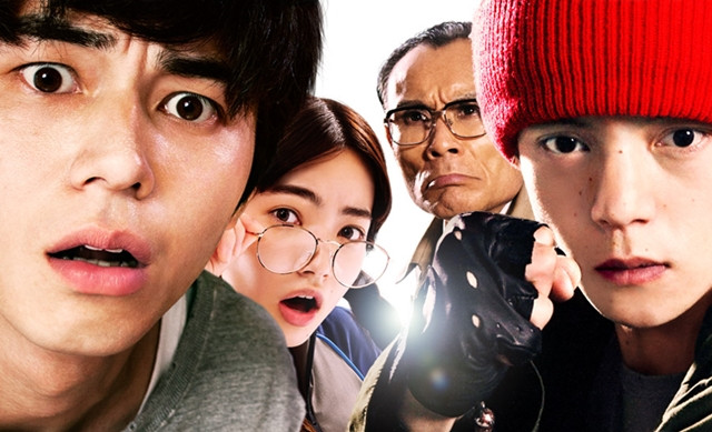 Teasers For Live Action Seikatsu Film Released