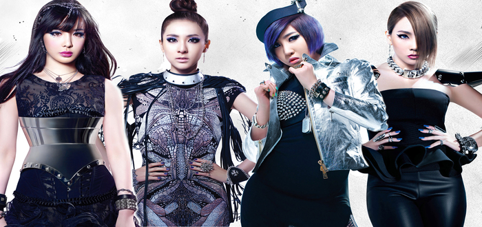 2ne1 Offend K-Pop Fans By Being Absolute Rock Stars