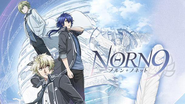 Norn9-anime-2016