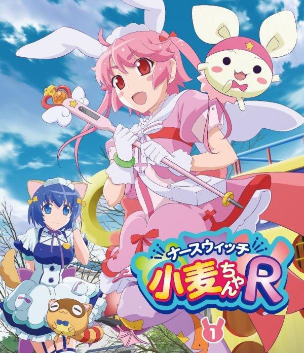 Nurse-Witch-Komugi-R-Japanese-Volume-1-Cover