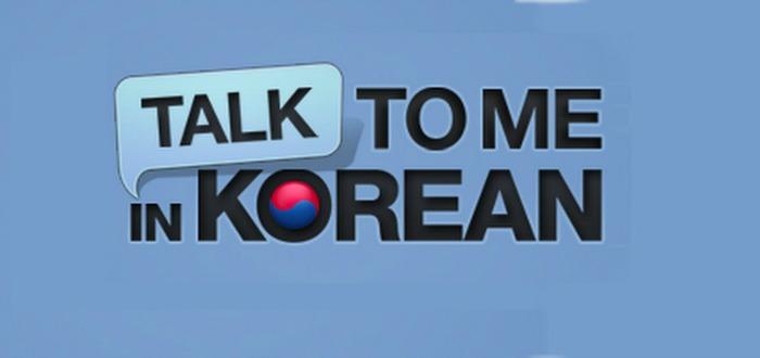 TalkToMeInKorean – Korean Language App and Site