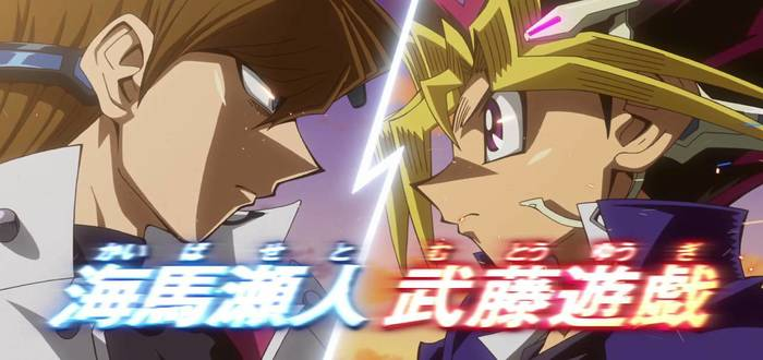 Yu-Gi-Oh! The Dark Side of Dimensions Promos Duel