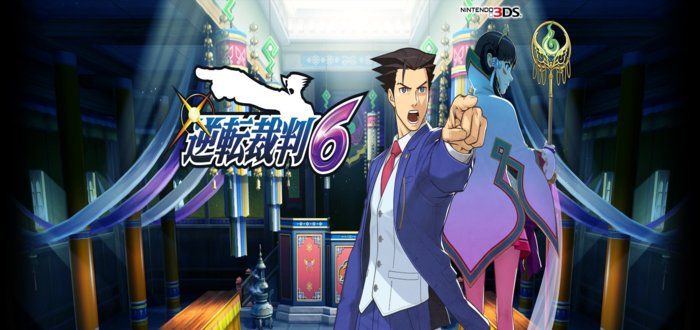Ace_Attorney_6_Banner_700x330