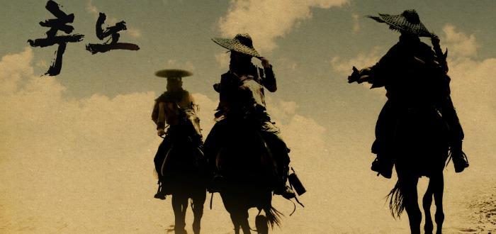 추노/The Slave Hunters Review