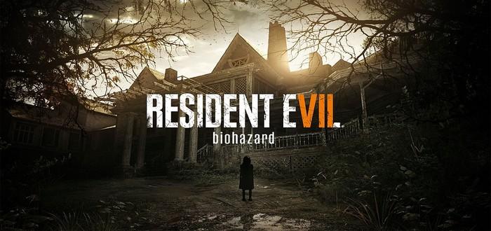 Sony Reveal 'Beginning Hour' Demo Not Part Of Full Resident Evil 7 Game