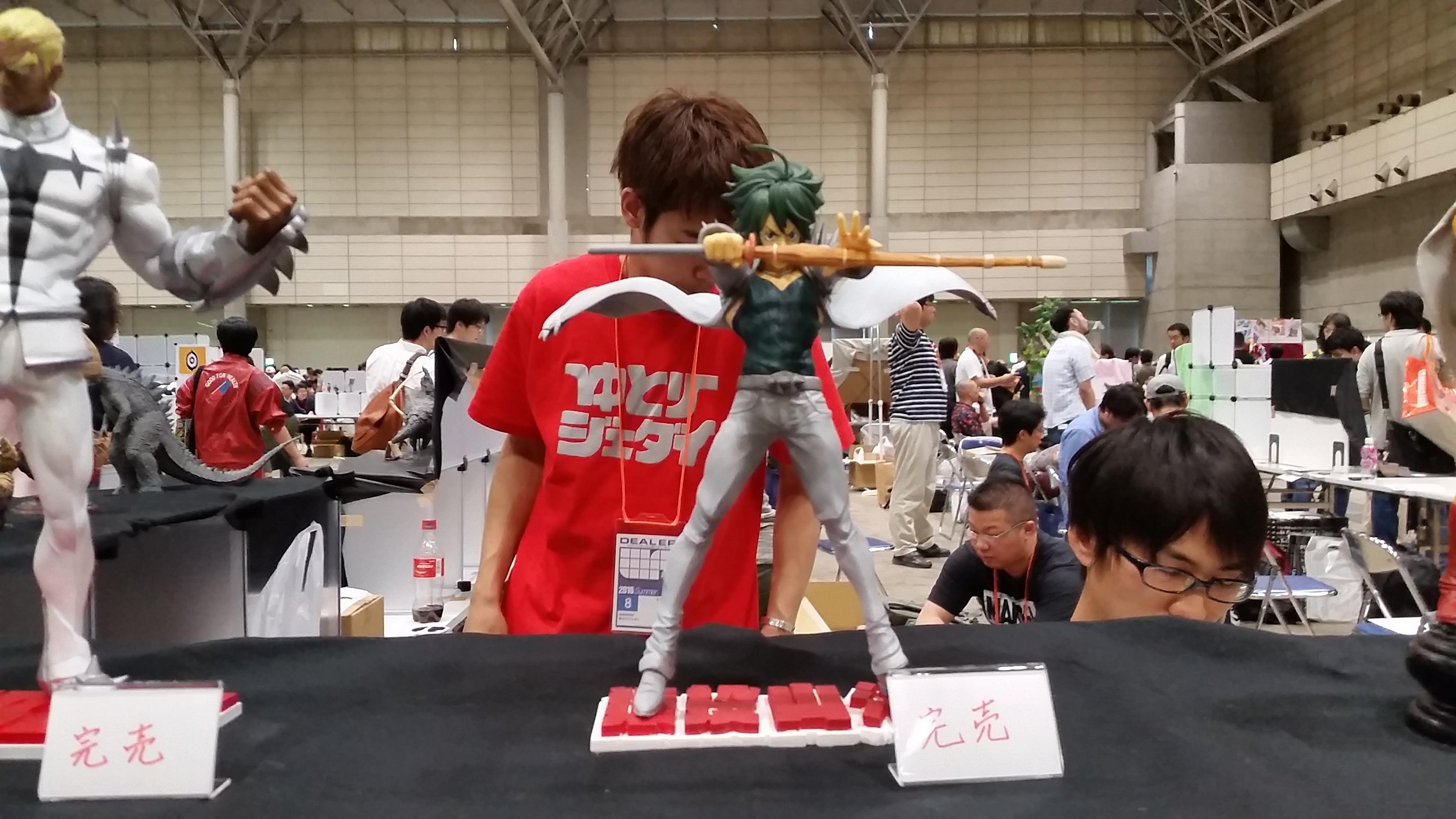 20160724_162302