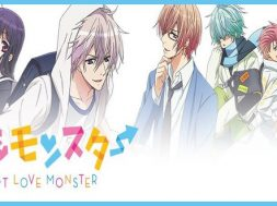 First Love Monster