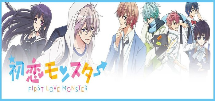 Stage Play In Development For 'First Love Monster' Anime