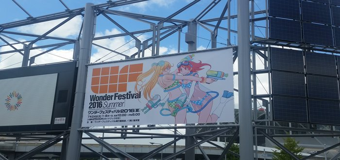 Gallery: Summer Wonder Festival 2016