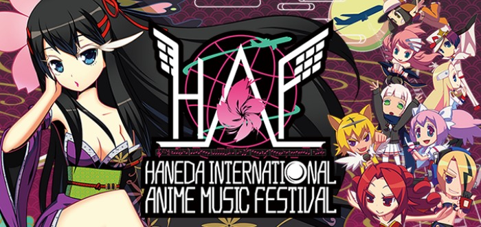 Haneda International Anime Music Festival Launches Cover Competition