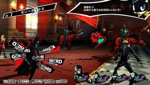 p5-gameplay_06-14-16