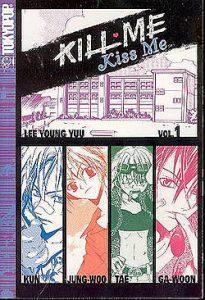 250px-kill_me_kiss_me_v1