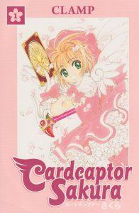 cardcaptorsakura1