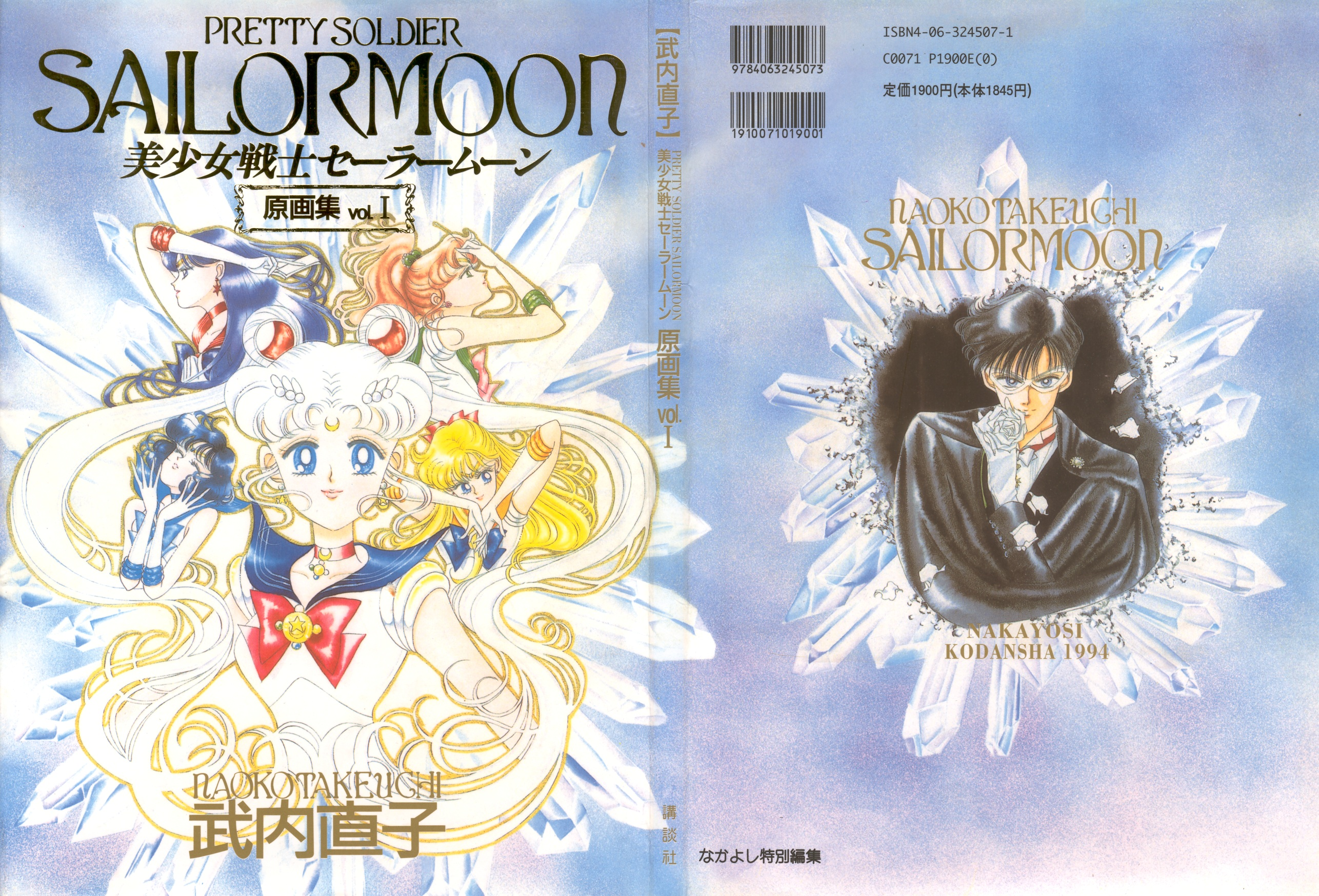 sailormoon-artbook-1-00
