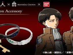 aot-jewelry_700x330