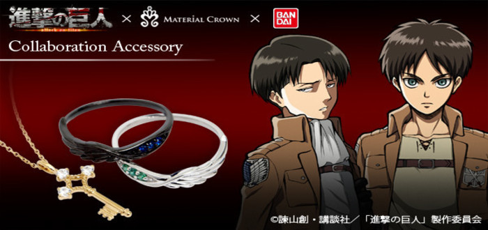 Attack on Titan Material Crown Jewellery Collab