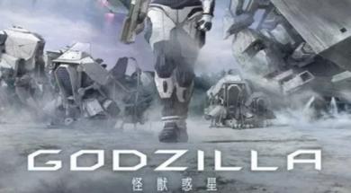 godzilla-monster-planet-feat_700x330