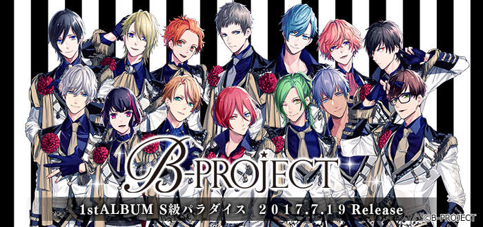 'S-Kyuu Paradise' – B-Project – Track Of The Day