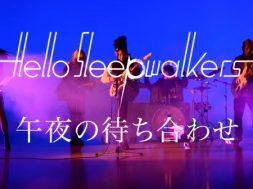 hello sleepwalkersheader
