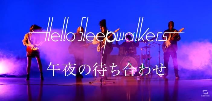 'Goya no Machiawase' – Hello Sleepwalkers – Track of the Day